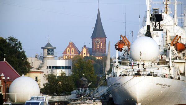 Судно космической связи Космонавт Виктор Пацаев в Музее Мирового океана в Калининграде