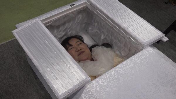 Memento mori: в Токио прошел фестиваль, посвященный смерти и погребению