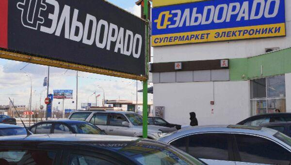 Эльдорадо заявляет, что не ожидала ажиотажа на распродаже ноутбуков