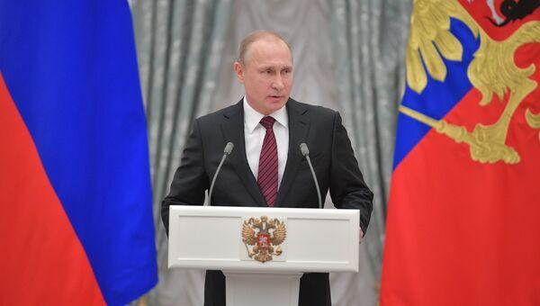 Президент РФ Владимир Путин на церемонии вручения государственных премий в области правозащитной и благотворительной деятельности. 18 декабря 2017