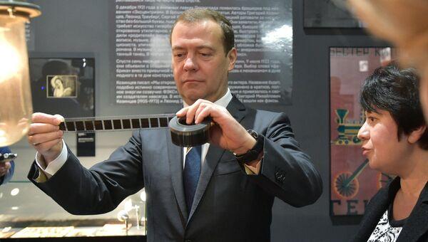 Премьер-министр РФ Д. Медведев посетил Государственный центральный музей кино