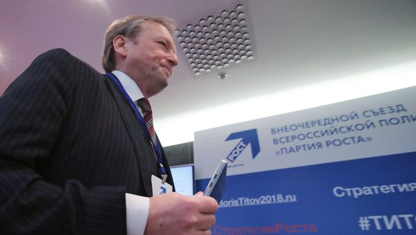 Председатель партии Партия роста, уполномоченный при президенте РФ по защите прав предпринимателей Борис Титов на съезде партии Партия Роста в Москве. 21 декабря 2017