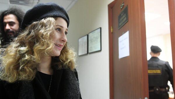 Участница граппы Pussy Riot Мария Алехина. Архивное фото