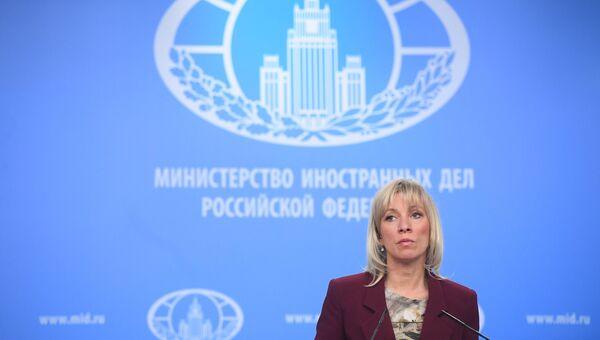 Официальный представитель министерства иностранных дел России Мария Захарова во время брифинга в Москве. 21 декабря 2017