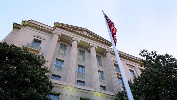 Здание штаб-квартиры Министерства юстиции США в Вашингтоне
