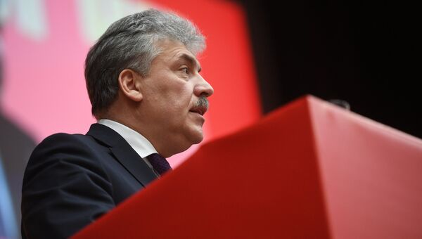 Директор Совхоза имени Ленина Павел Грудинин на XVII съезде КПРФ. 23 декабря 2017