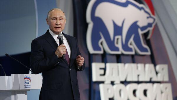 Президент РФ Владимир Путин на XVII съезде Всероссийской политической партии Единая Россия. 23 декабря 2017