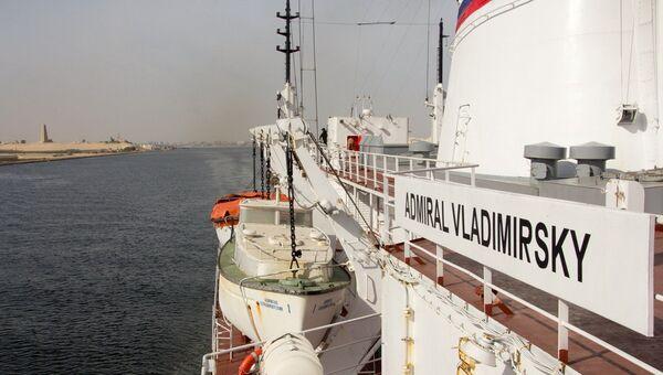 Исследовательское судно Адмирал Владимирский. 25.12.17