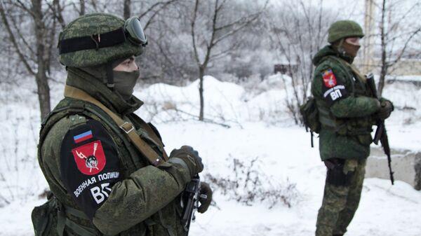 Сотрудники военной полиции ДНР