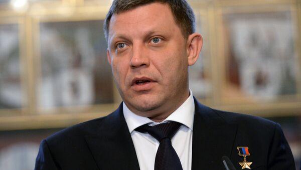 Лидер ДНР Александр Захарченко. Архивное фото