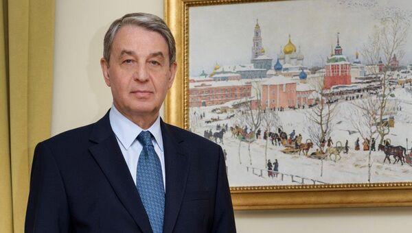 Посол РФ в Ватикане Александр Авдеев