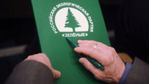 Съезд партии Зеленые. Архивное фото