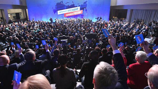 Заседание инициативной группы по выдвижению Владимира Путина. 26 декабря 20