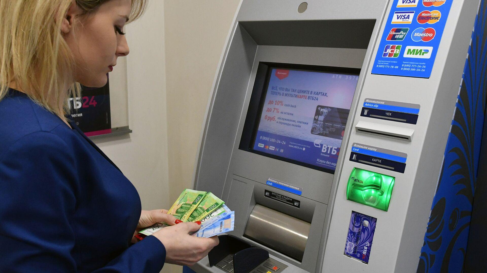 ВТБ обезопасит банковские карты с помощью  искусственного интеллекта