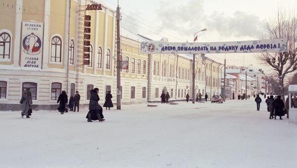 Центральная улица города Великий Устюг. Архивное фото