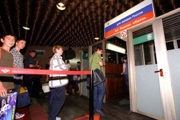 Международный аэропорт Шереметьево. Паспортный контроль