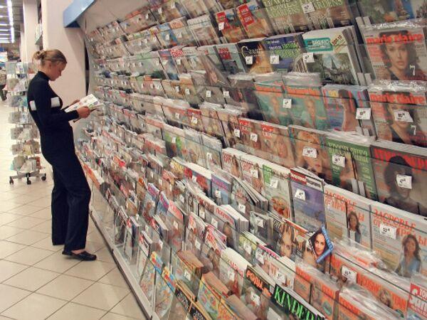 Российские СМИ потеряли в январе половину рекламы