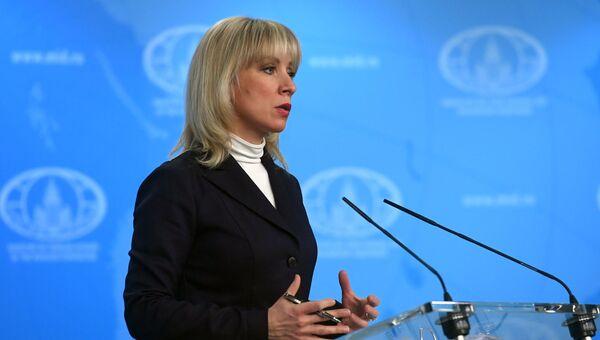 Официальный представитель министерства иностранных дел РФ Мария Захарова во время брифинга по текущим вопросам внешней политики. 12 января 2018