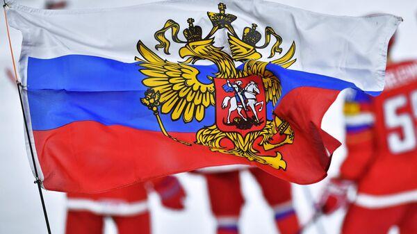 Флаг РФ во время матча российских хоккеистов