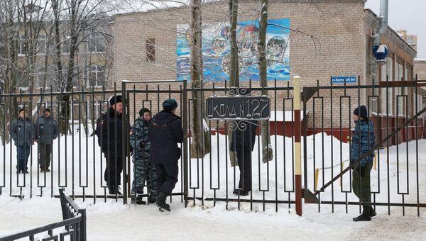 Сотрудники полиции у школы № 127 в Перми. 15 января 2018