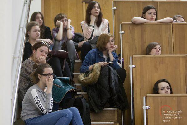 Cлушатели лекции проекта Пластилин МГПУ