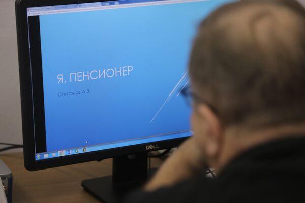 Пенсионер на занятиях Информационное пространство жизни