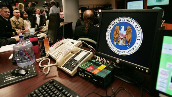 Агентство национальной безопасности США в штате Мэриленд. Архивное фото