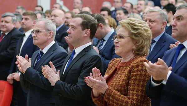 Председатель правительства РФ Дмитрий Медведев на торжественном собрании, посвященном 95-летию Верховного суда РФ. 23 января 2018