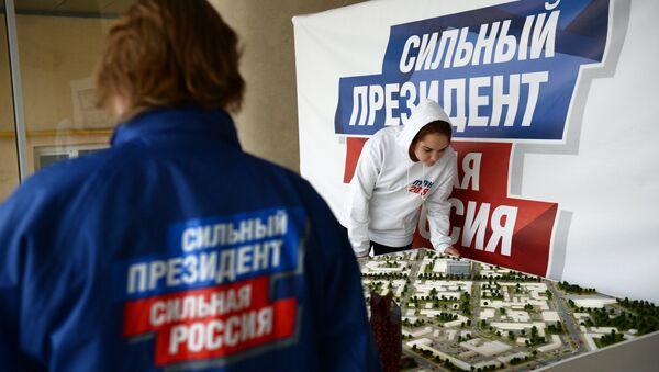 Сотрудники предвыборного штаба действующего президента РФ Владимира Путина в Екатеринбурге