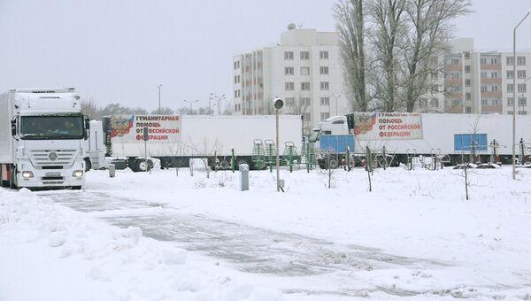 Гуманитарная колонна для жителей Донецкой и Луганской областей. Архивное фото