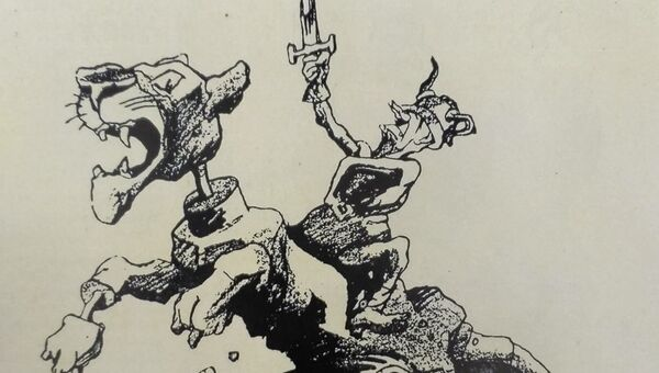 По беды Германии. Гальб В. Блиц-крик и фриц-вой. Л., М.: Искусство. 1944 г.