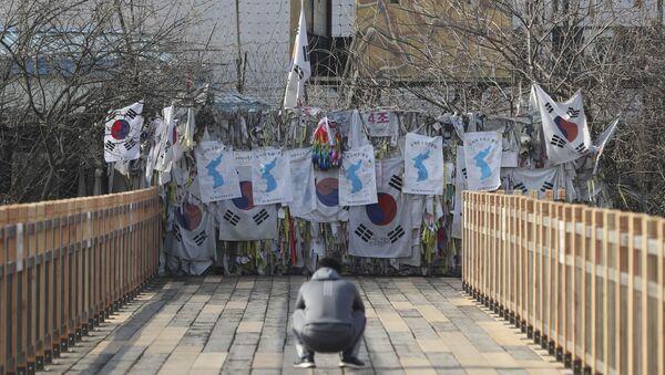 Нейтральный флаг двух Корей в городе Пхаджу в преддверии Олимпийских игр в Пхенчхане. 19 января 2018