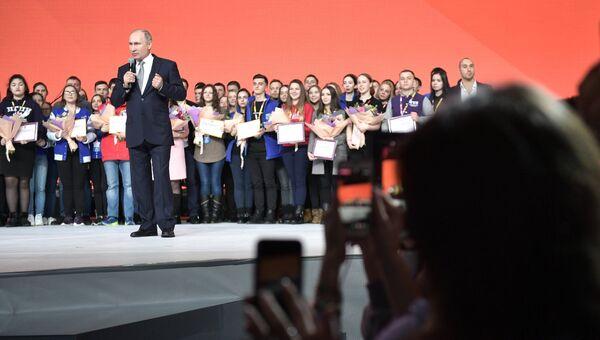 Президент РФ Владимир Путин принимает участие во Всероссийском форуме студенческих клубов Вместе вперёд! в Казани. 25 января 2018