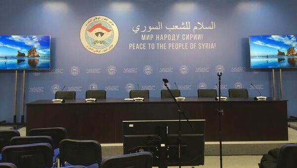 Последние приготовления к конгрессу в Сочи