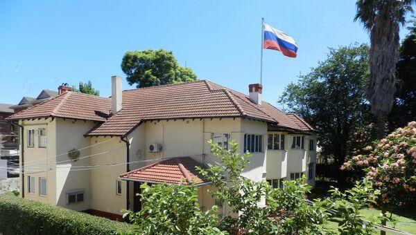 Посольство РФ в Зимбабве. Архивное фото