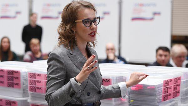 Ксения Собчак во время передачи в Центральную избирательную комиссию РФ подписей в поддержку регистрации на выборах