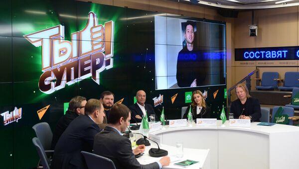Пресс-конференция перед стартом второго сезона детского конкурса  Ты супер!. 31 января 2018