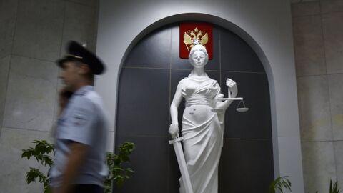 В здании Верховного суда Крыма в Симферополе