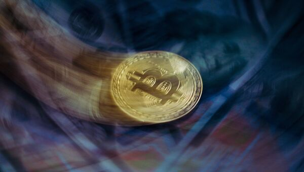 Криптовалюта биткоин. Архив