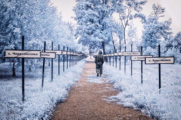 Авария на Чернобыльской АЭС произошла 26 апреля 1986 года.