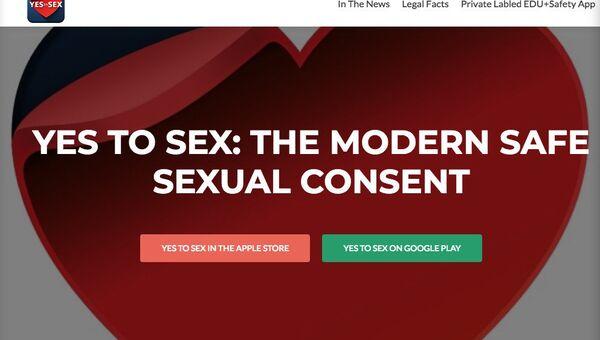 Сайт приложения Yes to Sex