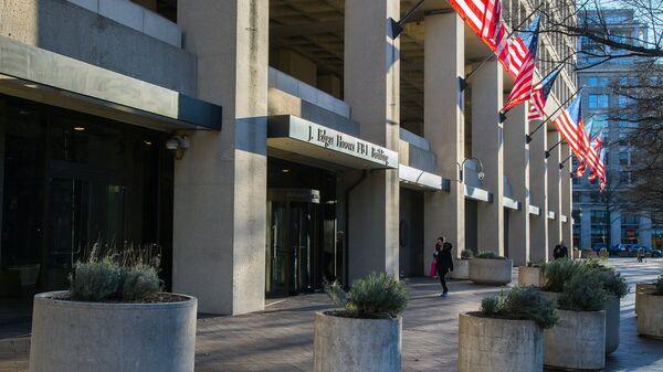 Здание Федерального бюро расследований в Вашингтоне. Архивное фото