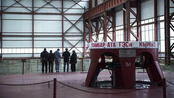 Машинный зал Камбаратинской ГЭС в Киргизии