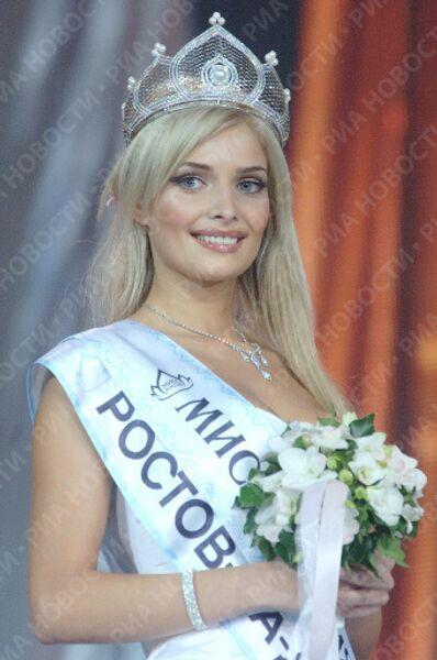 Татьяна Котова - Мисс Россия-2006