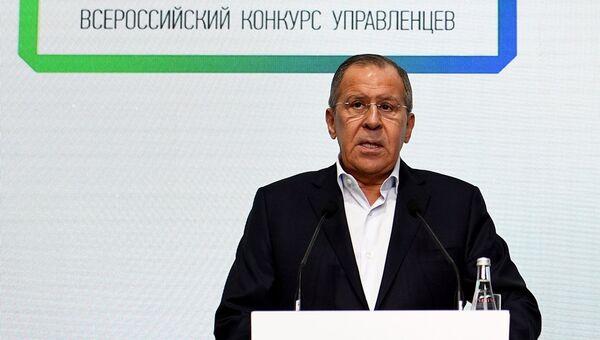 Министр иностранных дел России Сергей Лавров на церемонии открытия финала конкурса Лидеры России в Сочи. 7 февраля 2018