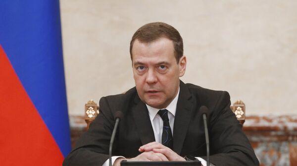 Председатель правительства РФ Дмитрий Медведев проводит заседание правительства РФ. 8 февраля 2018