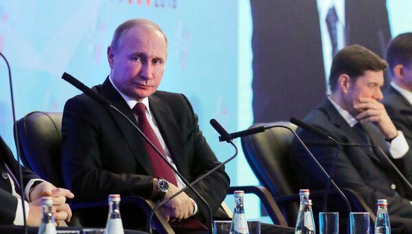 Президент РФ Владимир Путин выступает на отчётно-выборном съезде РСПП. 9 февраля 2018