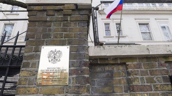Посольство Российской Федерации в Великобритании. Архивное фото