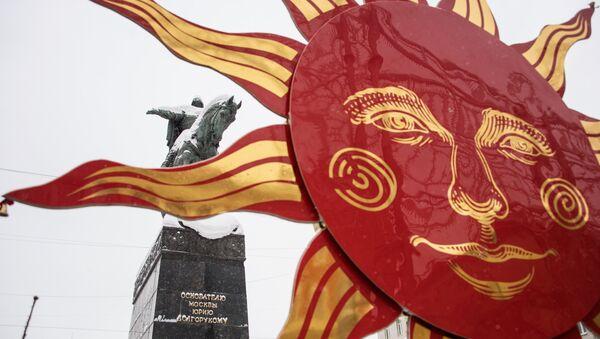 Солнце – символ Масленицы и памятник Юрию Долгорукому
