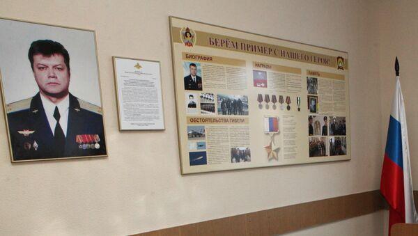 Памятный уголок в комнате, где жил Олег Пешков. Архивное фото